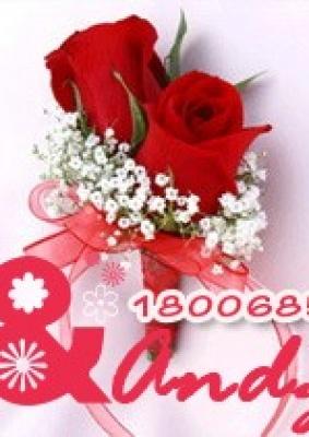 Hoa ngày cưới 123485