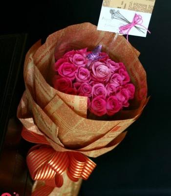 Bó hoa : Chúc mừng sinh nhật
