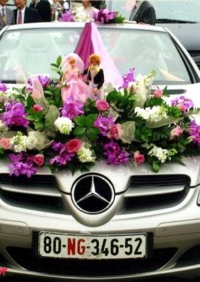 Hoa ngày cưới: 93541