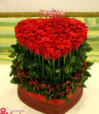 Hộp hoa Khu vườn tình yêu