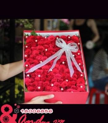 Chiếc hộp yêu thương